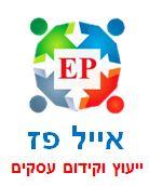 לוגו חדש-EP