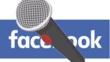 שיעור מס. 1 – איך לקדם את העסק בעזרת פייסבוק לייב